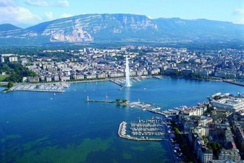 Institut de Français Langue Étrangère - Genève
